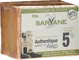 Kup Mydło - Saryane Authentique Savon DAlep 5%