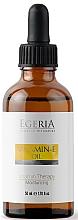 Kup Olejek do pielęgnacji skóry z witaminą E - Egeria Vitamin-E Oil
