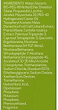 Przeciwstarzeniowe serum do twarzy - SesDerma Laboratories Factor G Renew Rejuvenating Serum — фото N5