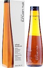 Kup Nawilżający szampon odżywczy do włosów suchych - Shu Uemura Art of Hair Urban Moisture Hydro-Nourishing Shampoo