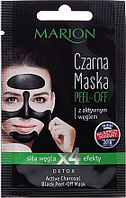 Kup Czarna maska peel-off z aktywnym węglem - Marion Detox