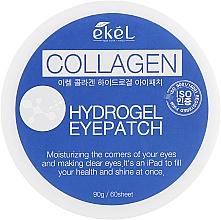 Kup Hydrożelowe płatki pod oczy z kolagenem i ekstraktem z jagód - Ekel Ample Hydrogel Eyepatch
