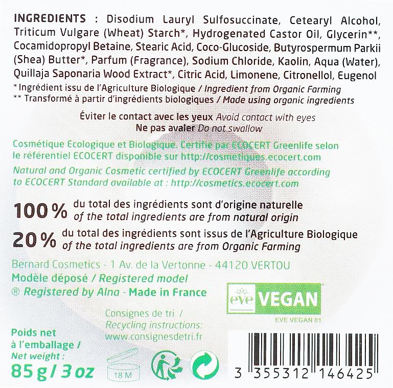 Szampon przeciwłupieżowy w kostce z glinką białą - Secrets de Provence My Shampoo Organic Anti-Dandruff Solid Vegan Shampoo — фото N3