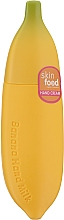 Kup Krem do rąk - IDC Institute Skin Food Hand Cream Banana