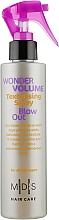 Kup Spray zwiększający objętość włosów - Mades Cosmetics Wonder Volume Texturising Blow Out Spray