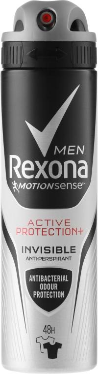 Antyperspirant w sprayu dla mężczyzn - Rexona Men Active Protection+ 48H Anti-Perspirant Spray