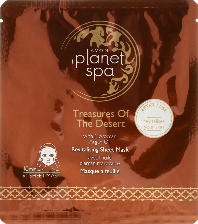 Rewitalizująca maska z olejem arganowym na tkaninie do twarzy - Avon Planet Spa Treasures of The Desert Face Mask — фото N1