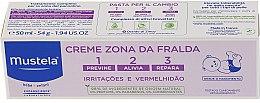 Zestaw - Mustela My Baby Bag Set (water/300ml + gel/shm/200ml + f/cr/40ml + b/cr/50ml + wipes/25pcs + bag) — фото N5