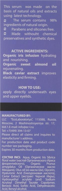 Liftingujące serum do skóry wokół oczu - ECO Laboratorie — фото N3