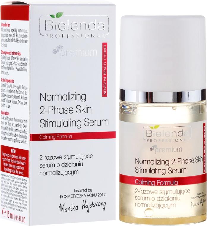 Dwufazowe stymulujące serum o działaniu normalizującym - Bielenda Professional Individual Beauty Therapy — фото N1