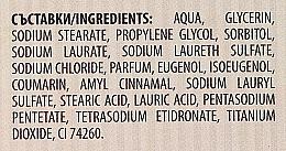 Ręcznie robione mydło glicerynowe w kostce Zielone jabłko i goździk - Bulgarian Rose Green Apple & Clove Soap — фото N3