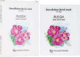 Kup PRZECENA! Przeciwstarzeniowa maseczka w płachcie z bionanocelulozy do twarzy - Calluna Medica Russia *