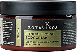 Kup Wzmacniający krem do ciała z kompleksem 5 olejów - Botavikos Fitness Body Cream