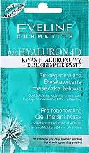 Kup Błyskawiczna regenerująca żelowa maseczka - Eveline Cosmetics bioHYALURON 4D