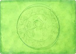 Kup Mydło w kostce - Song of India Soap Neem Basil