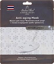 Kup PRZECENA! Przeciwstarzeniowa maska naprawcza do twarzy - Sabai Thai Anti-Aging Mask *