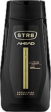 Kup Str8 Ahead - Perfumowany żel pod prysznic dla mężczyzn