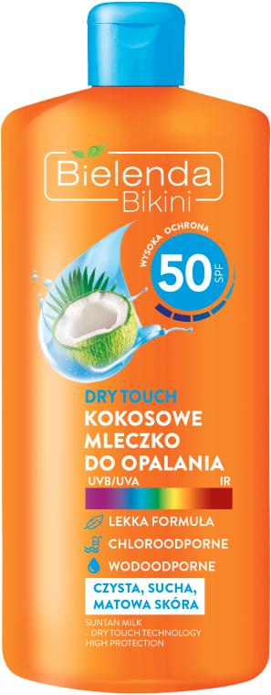 Kokosowe mleczko do opalania SPF 50 - Bielenda Bikini — фото N1