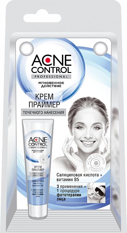 Krem-primer pod makijaż do cery trądzikowej - FitoKosmetik — фото N1