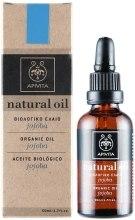 Kup Organiczny olejek do ciała Jojoba - Apivita Aromatherapy Organic Jojoba Oil