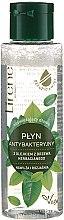 Kup Nawilżający płyn antybakteryjny do rąk z olejkiem z drzewa herbacianego - Lirene Dermo Program