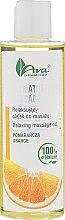 Kup Relaksujący olejek do masażu Pomarańcza - AVA Laboratorium Aromatherapy Massage