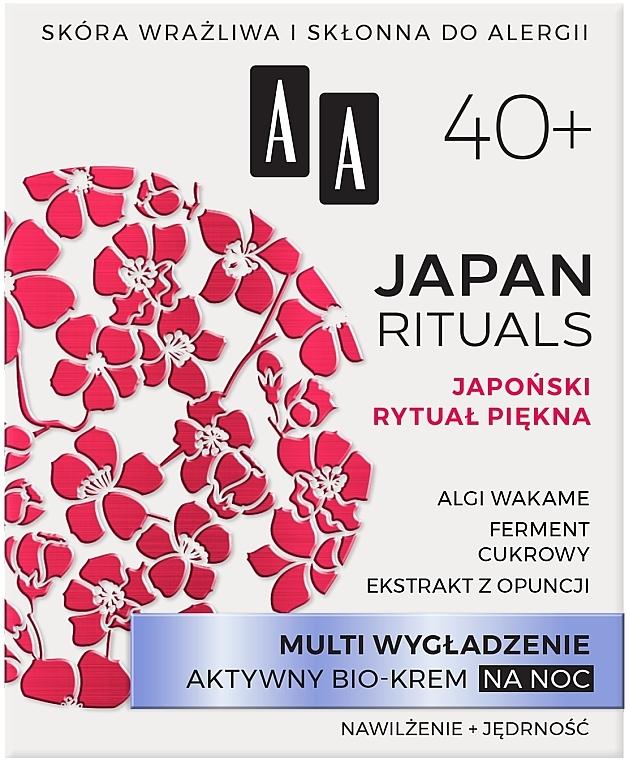 Aktywny bio-krem do twarzy na noc Multiwygładzenie - AA Japan Rituals 40+
