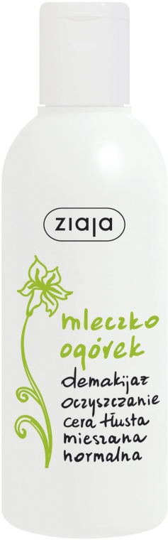 Ogórkowe mleczko do demakijażu - Ziaja Ogórkowa