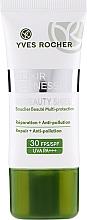 Kup Ochronny krem do twarzy - Yves Rocher Elixir Jeunesse UV Beauty Shield SPF30