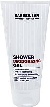 Kup Dezodoryzujący żel pod prysznic - Barber.Bar Men Series Shower Deodorizing Gel