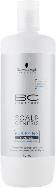 Oczyszczający szampon do włosów normalnych i tłustych - Schwarzkopf Professional BC Bonacure Scalp Genesis Purifying Shampoo — фото N3