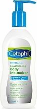 Kup Łagodząco-nawilżający balsam do bardzo delikatnej skóry - Cetaphil Pro Restoraderm Body Moisturizer
