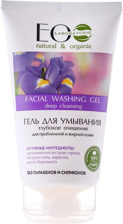 Oczyszczający żel do mycia twarzy do cery tłustej i mieszanej - ECO Laboratorie Facial Washing Gel