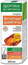 Kup Bursztynowy szampon przeciw wypadaniu włosów - KorolevPharm