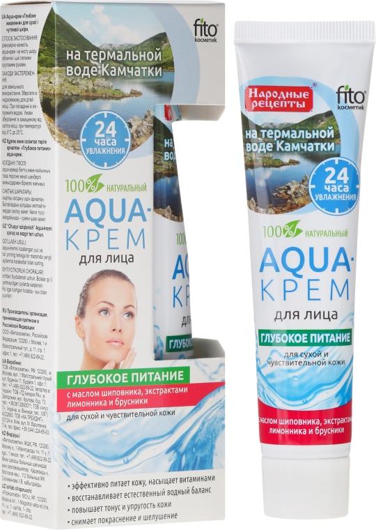 Hydrokrem do twarzy na bazie wody termalnej z Kamczatki do skóry suchej i wrażliwej Głębokie odżywienie - FitoKosmetik