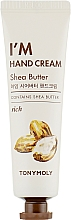 Krem do rąk, Masło Shea - Tony Moly I'm Hand Cream Shea Butter — фото N1