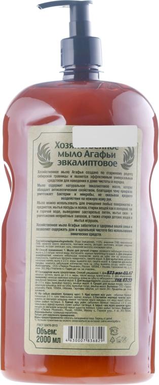 Eukaliptusowe mydło gospodarcze w płynie - Receptury Babci Agafii — фото N2