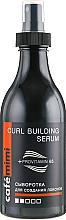 Kup Serum podkreślające skręt loków - Cafe Mimi Curl Building Serum