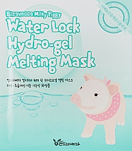 Kup Hydrożelowa maska do twarzy - Elizavecca Milky Piggy Water Lock Hydrogel Melting Mask Face Care