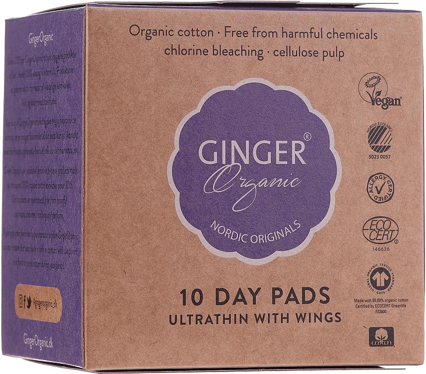 Podpaski na dzień, 10 szt. - Ginger Organic — фото N1