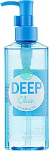 Kup Oczyszczający olejek hydrofilny - A'pieu Deep Clean Cleansing Oil