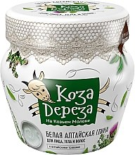 Kup Biała ałtajska glinka do twarzy, ciała i włosów z kozim mlekiem - FitoKosmetik Koza Dereza