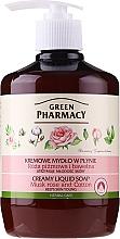 Mydło w płynie Róża muscat i bawełna - Green Pharmacy — фото N1