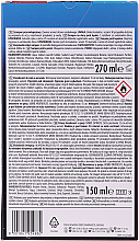 PRZECENA! Zestaw - Head & Shoulders & Old Spice Men Set (shm 270 ml + deo/spray 150 ml) * — фото N2