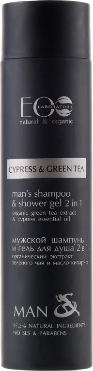 Szampon i żel pod prysznic 2 w 1 dla mężczyzn - ECO Laboratorie Man's Shampoo & Shower Gel 2 in 1 Cypress & Green Tea