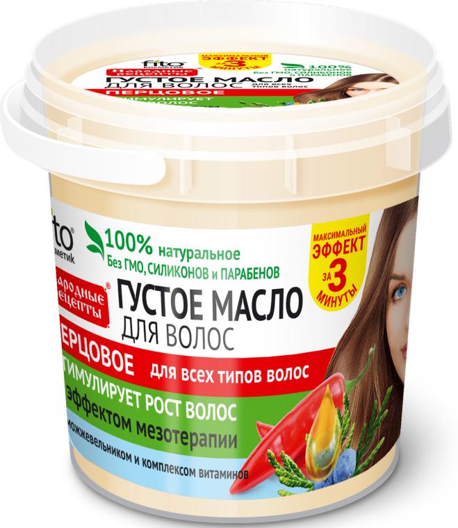 Gęsty olejek pieprzowy do włosów Poprawienie wzrostu włosów - FitoKosmetik Przepisy ludowe