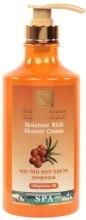 Kup Kremowy żel pod prysznic z olejkiem rokitnikowym - Health And Beauty Moisture Rich Shower Cream