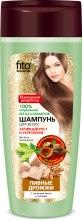 Kup Drożdżowy szampon do włosów z aktywatorem wzrostu bez SLS i parabenów - FitoKosmetik Przepisy ludowe