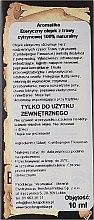 100% naturalny olejek z trawy cytrynowej - Aromatika — фото N3