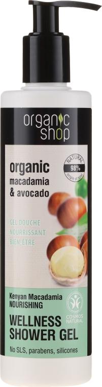 Odnawiający żel pod prysznic Kenijska makadamia - Organic Shop Organic Macadamia and Avocado Wellness Shower Gel